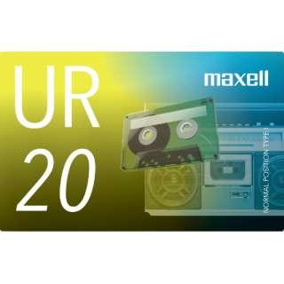 オーディオカセットテープ20分1巻 UR-20N