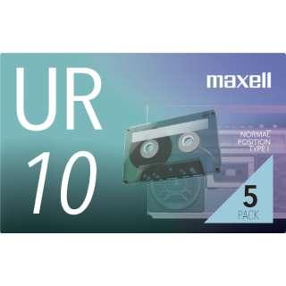 オーディオカセットテープ10分5巻パック UR-10N5P