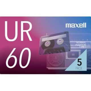 オーディオカセットテープ60分5巻パック UR-60N5P