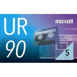 オーディオカセットテープ90分5巻パック UR-90N5P