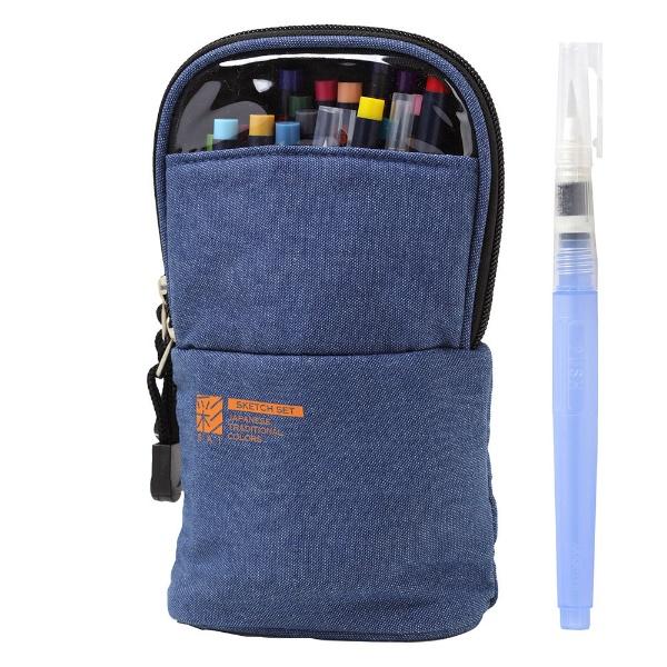 水彩毛筆「彩」スケッチセット 水筆ペン入り デニム CA551S-DE