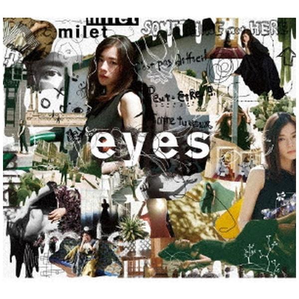 milet/ eyes 初回生産限定盤A