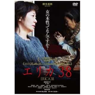 エリカ38 【DVD】