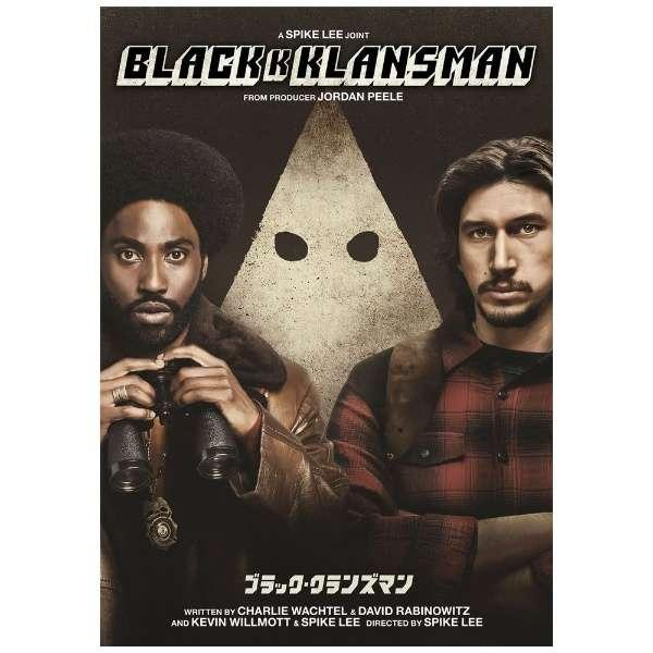 ランズマン ブラック ク