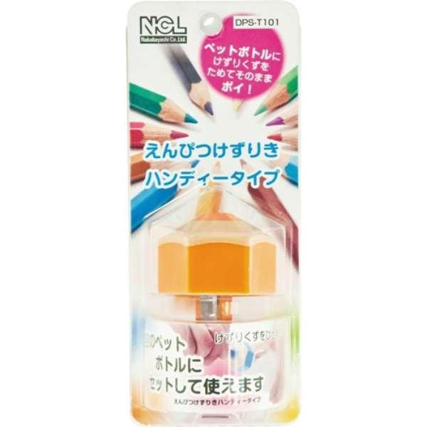 えんぴつ削りキハンデイ-タイプ オレンジ DPST101KO