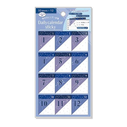 毎日カレンダー付箋/12ヶ月32枚/3星座 FST0013