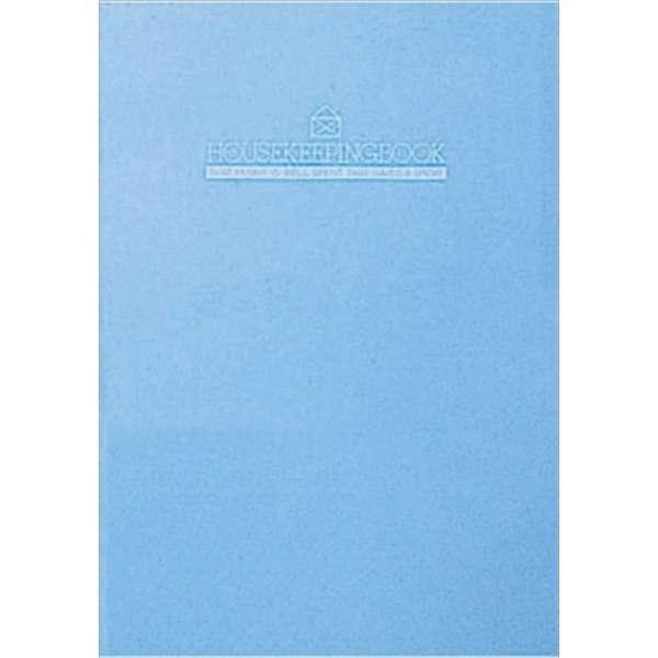 家計簿/A5/ハウスキーピングブック/ブルー/A HB552