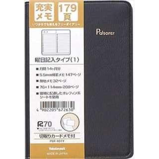 パルソナ-手帳/薄型/ミニ/ヨコケイ/A PBT101Y