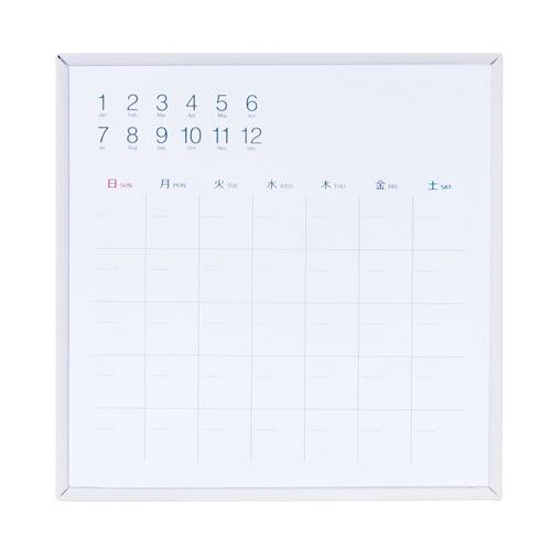 カレンダー(その他)