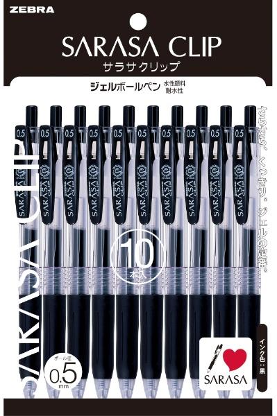 サラサクリップ05 黒 10本入N P-JJ15-BK10