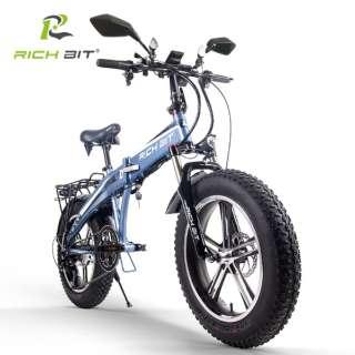 電動ハイブリッドバイク RICHBIT Smart EV(ブルー) TOP016 【沖縄と離島配送不可/お客様組み立て要】