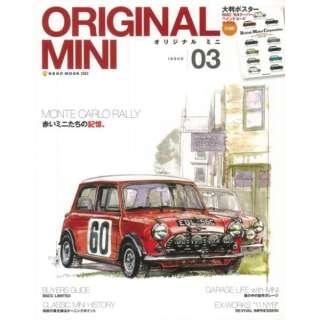【バーゲンブック】ORIGINAL MINI 03