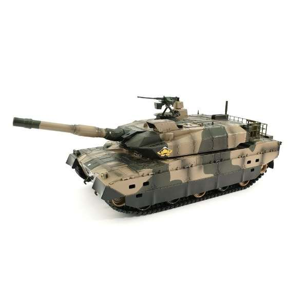 RC BB弾バトルタンク 陸上自衛隊10式戦車 2.4GHz