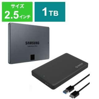 MZ-76Q1T0B/OCC 内蔵SSD 860QVO ベーシックキット 1TB USB3.0接続2.5インチ外付けケース付(数量限定) 860QVO[PS4動作確認済み] [2.5インチ /1TB]