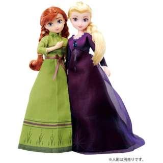 プレシャスコレクション アナと雪の女王2 ドレスセット(ナイトガウン)