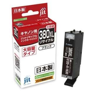 JIT-C380BXL 互換リサイクルインクカートリッジ [キヤノン BCI-380XLPGBK] ブラック(大容量)
