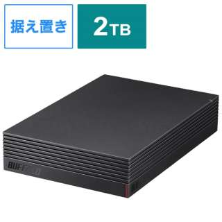 HD-CD2U3-BA 外付けHDD ブラック [据え置き型 /2TB]