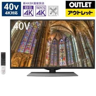 【アウトレット品】 液晶TV AQUOS(アクオス) 4T-C40BJ1 [40V型 /4K対応 /BS・CS 4Kチューナー内蔵 /YouTube対応 /Bluetooth対応] 【外装不良品】