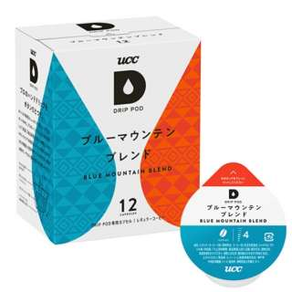 UCC ドリップポッド DRIP POD ブルーマウンテンブレンド 12P DPBM002