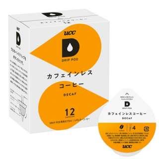 UCC ドリップポッド DRIP POD カフェインレスコーヒー 12P DPCL002