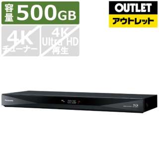 【アウトレット品】 DMR-BCW560 ブルーレイレコーダー DIGA(ディーガ) [500GB /2番組同時録画] 【生産完了品】
