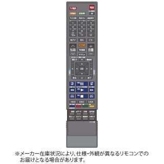 ブルーレイレコーダー用リモコン 79106752
