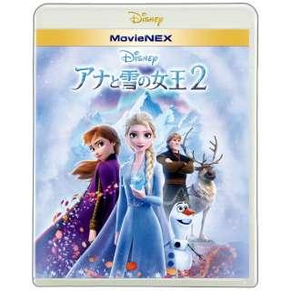 アナと雪の女王2 MovieNEX 【ブルーレイ】
