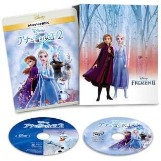 アナと雪の女王2 MovieNEX コンプリート・ケース付き(数量限定) 【ブルーレイ】