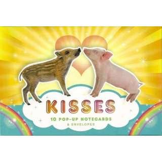 【バーゲンブック】KISSES