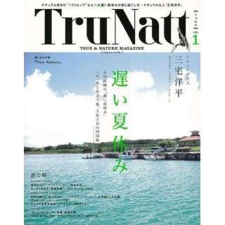 【バーゲンブック】TruNatt vol.1