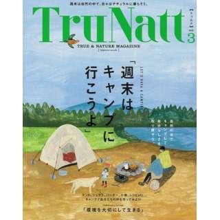 【バーゲンブック】TruNatt vol.3