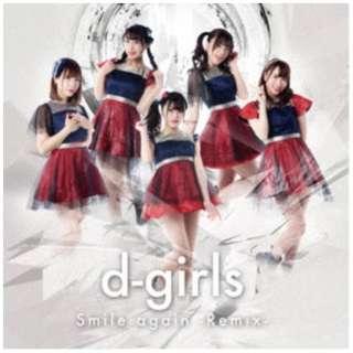 d-girls/ Smile again -Remix- 【CD】
