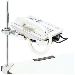 電話機台コーナークランプCL-32FW CL-32FW
