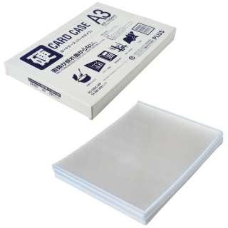 再生カードケース20PハードPC203C PC-203C-20P