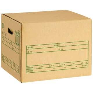 文書保存箱A式 DN-351 DN-351