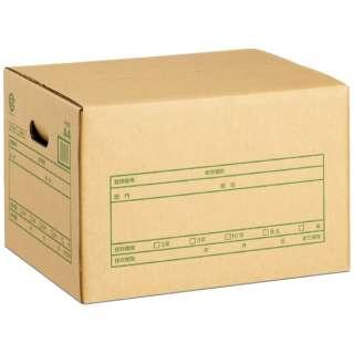 文書保存箱A式 DN-352 DN-352