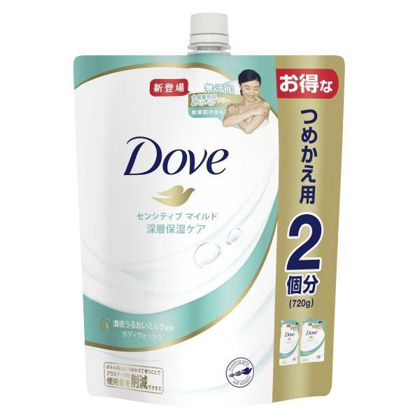 ユニリーバ ダヴ Dove ボディウォッシュ センシティブマイルド つめかえ用 70g [4162]