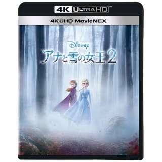 「アナと雪の女王2 4K UHD MovieNEX」+「ビックカメラオリジナル特典トラベルステッカー」セット 【ブルーレイ】