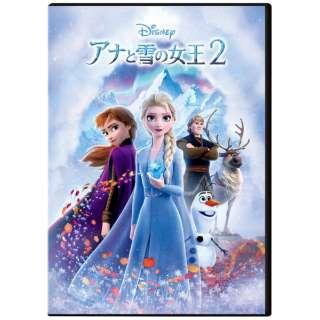 「アナと雪の女王2(数量限定)」+「ビックカメラオリジナル特典トラベルステッカー」セット 【DVD】