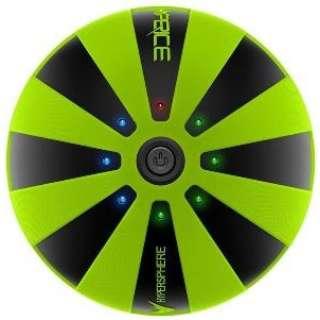 振動式ボール HYPERSPHERE ハイパースフィア(グリーン)