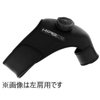 アイシングコンプレッションデバイス HYPERICE SHOULDER RIGHT ハイパーアイス ショルダー ライト(右肩用)