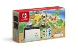 Nintendo Switch あつまれ どうぶつの森セット販売中。ビックカメラにて!
