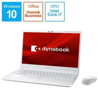 P1C8MPBW ノートパソコン dynabook C8 リュクスホワイト [15.6型 /intel Core i7 /Optane:32GB /SSD:512GB /メモリ:16GB /2020年春モデル]