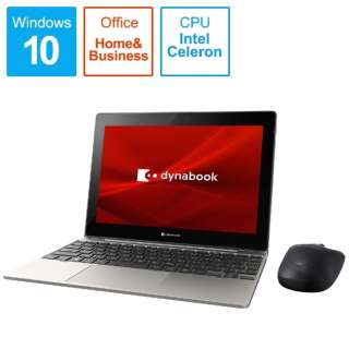 P1K1PPTG ノートパソコン dynabook K1(セパレート型) ゴールド [10.1型 /intel Celeron /フラッシュメモリ:128GB /メモリ:4GB /2020年春モデル]