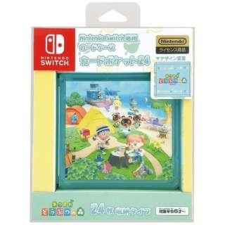 Nintendo Switch専用カードケース カードポケット24 あつまれどうぶつの森 HACF-02AD マックスゲームズ 【Switch】