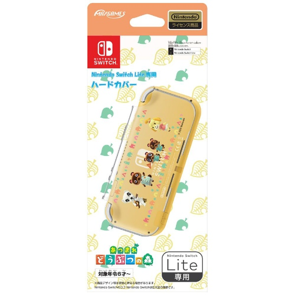Nintendo Switch Lite専用 ハードカバー HROH-01AD [あつまれどうぶつの森]