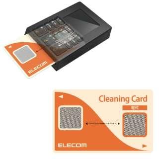 ICカードリーダ/ライタ用 クリーニングカード(乾式) CK-CR1