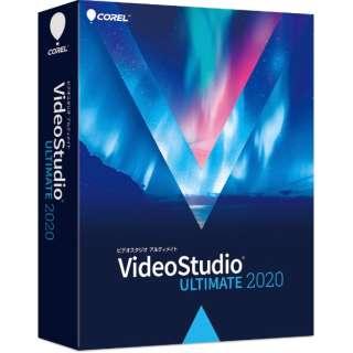 VideoStudio Ultimate 2020 [Windows用]