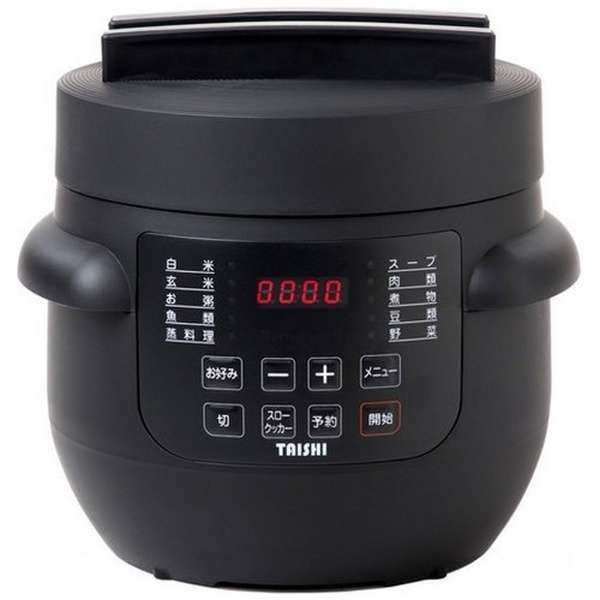 TPC-190-B 電気圧力鍋(2.8L)