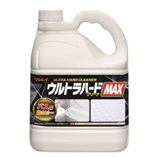 ウルトラハードクリーナーMAX バス用 防カビタイプ(4L) 〔お風呂用洗剤〕